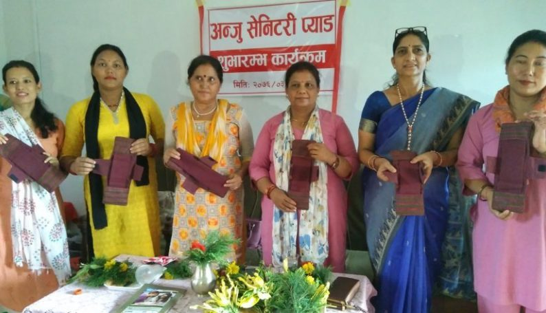 New opening Reusable Sanitary Pad in Nepal